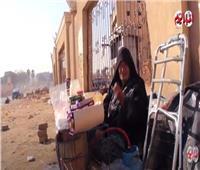 فيديو | «أم أحمد» ولقمة العيش.. حكاية 30 سنة معافرة بـ«الكنكة والشاي»