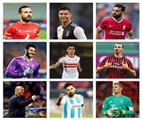 شارك.. استفتاء «بوابة أخبار اليوم» حول الأفضل في الرياضة 2020