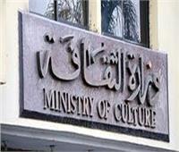 بعد القبض على مسؤول كبير بوزارة الثقافة.. مكتب الوزيرة «خارج الخدمة»