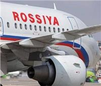 روسيا تمدد تعليق الرحلات إلى بريطانيا حتى 12 يناير المقبل