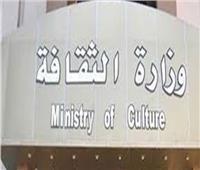 القبض على رئيس قطاع مكتب وزارة الثقافة
