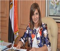 الهجرة توجه رسالة إلى أبناء المصريين في البحرين