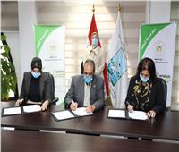 توقيع بروتوكول تعاون بين البيئة والقطاع الخاص لتدوير زيوت الطهي