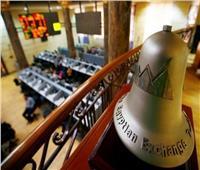 ارتفاع مؤشرات البورصة المصرية خلال مستهل التعاملات