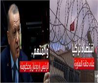 سياسات أردوغان تهدد بثورة جياع في تركيا.. فيديو