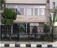 اعتماد المخطط الاستراتيجي لعدد من مراكز ومدن محافظة الأقصر