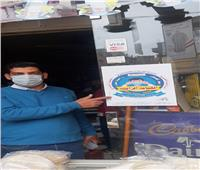 حملات دورية على المطاعم والمقاهي للتوعيةولمواجهة كورونابأسيوط