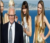 وفاة بيير كاردان «قالب موازين الأزياء في العالم»
