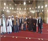 «أئمة السودان» يطالعون تاريخ قلعة صلاح الدين بـ«القاهرة»