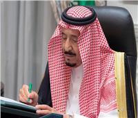 «الوزاريالسعودي»يرحببقادةالخليجفيقمةالعلا..الثلاثاءالقادم