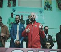 إبراهيم الجمال: «المرتبط» بداية العودة للفوز بكل البطولات