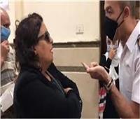 اليوم.. محاكمة المتهمة بالتعدي على ضابط بمحكمة مصر الجديدة
