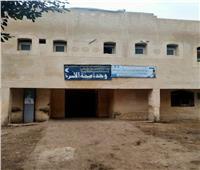 الوحدة الصحية بـ«قطور» في الغربية خارج الخدمة | صور