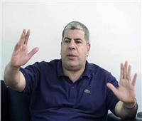 شوبير: قضيت أسوأ فترة في حياتي مع مجلس أبو ريدة
