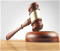 ممثل النيابة يتلو أمر إحالة 22 متهمًا بـ«خلية داعش العمرانية»