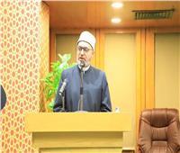 «البحوث الإسلامية»: أحكام الشريعة اهتمت بالضعفاء وذوي الاحتياجات الخاصة