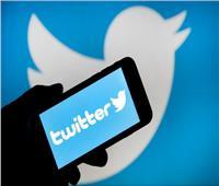 ما هي العلامة الزرقاء على تويتر وكيف تحصل عليها؟