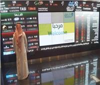 سوق الأسهم السعودية تغلق بارتفاع المؤشر العام «تاسي» بنسبة 0.15%