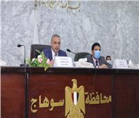 محافظ سوهاج ونائبه يلتقيان 40 شابا وفتاة في اللقاء الدوري الثاني للشباب