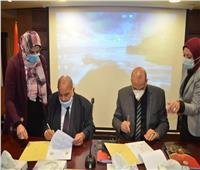 بروتوكول تعاون بينالغرفة التجارية بالبحيرة وغرفة كفر الشيخ
