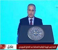 رئيس الوطنية للصحافة: نعمل على تدشين تطبيق إلكتروني لجميع الصحف القومية