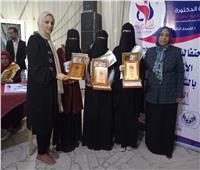 فوز 3 فتيات بلقب التميز وتكريم 13 لتفوقهن الدراسي في شمال سيناء