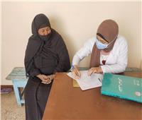 وزيرة الصحة: تسجيل 754 ألف مواطن بمنظومة التأمين الصحي الشامل بأسوان