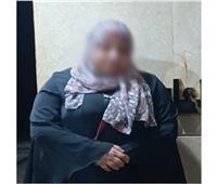 ضبط «سيدة» استولت على 2 مليون جنيه من المواطنين بالقاهرة