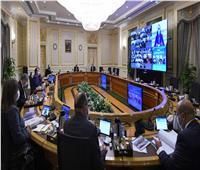 بدء اجتماع «الحكومة» الأسبوعي برئاسة مدبولي
