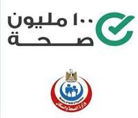 برلمانية: «100 مليون صحة استهدفت مصر كلها»