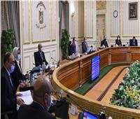 الحكومة توافق على انتفاع العاملين المدنيين بملحقات المنشآت الحكومية
