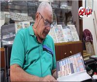 عم مدبولى.. حكاية أغنى تاجر «طوابع» في مصر