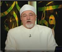 خالد الجندي يطالب بتشديد عقوبة التنمر| فيديو