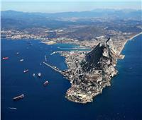 إسبانيا تتوصل لاتفاق مبدئي مع بريطانيا حول جبل طارق
