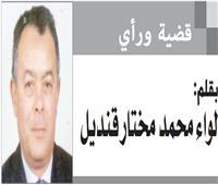 مصر العظمى بالنيل والكونغو