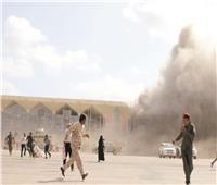 الحكومة اليمنية تتعهد بـ«إعادة الاستقرار».. وواشنطن: الهجمات لن توقف جهود السلام