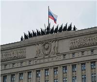 وزارة الدفاع الروسية: 3 آلاف طائرة مقاتلة اقتربت من حدودنا عام 2020