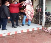 إعدام 178 كيلو لحوم منتهية الصلاحية بالمنوفية