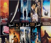125 سنة سينما.. إعادة النظر في قائمة أهم 100 فيلم