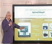 وزير التربية والتعليم: إطلاق الثانوية العامة والإعدادية «التراكمية»