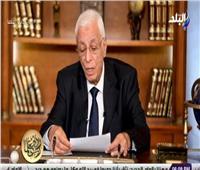 الدكتور حسام موافي: التدخين لا يؤدي لارتفاع ضغط الدم .. فيديو