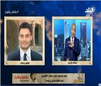 مصطفى بكري: مصر تعاملت مع ملف ريجيني باحترافية وشفافية