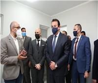آخر النهار يستعرض تقريرا حول افتتاح دار العزل لجامعة مصر للعلوم والتكنولوجيا بحضور وزير التعليم العالي