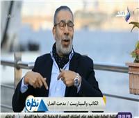 مدحت العدل: «أهلاوية بيفهموا طلبوا نمرة شيكابالا عشان يعتذروا له»