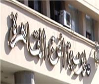 «أمن القاهرة» يخصص أرقامًا لمساعدة المواطنين في الحوادث والشبورة المائية