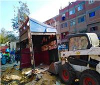 حملة لإزالة التعديات والأكشاك المخالفة في أوسيم بالجيزة