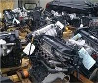 ضبط 12 ألف قطعة غيار سيارات مجهولة المصدربالقاهرة