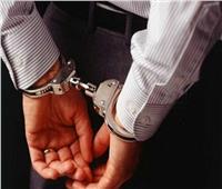 ضبط موظف مفصول بتهمة النصب على المواطنين