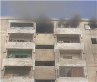 السيطرة على حريق شقة سكنية بالصف بدون إصابات