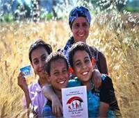 «التضامن» تعلن شروط الحصول على دعم برنامج «تكافل وكرامة»